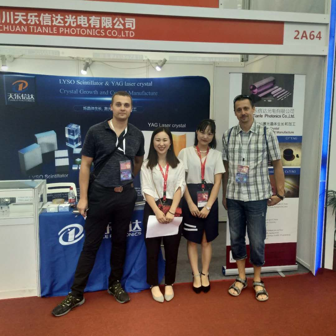 20th China International Optoelectronic Exposition